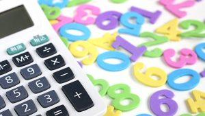 アドセンス1PV当たりの広告収入単価は?いくら稼げる?